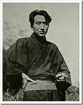 Osamu_Dazai