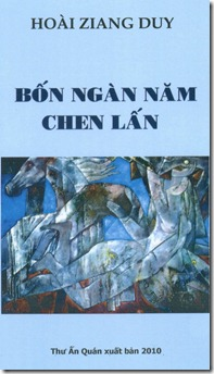 4nncl cover