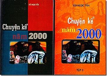 CK2K-01