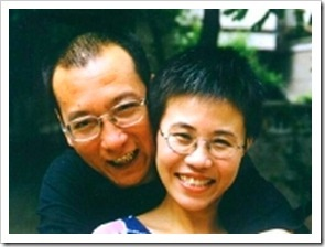 PB_Liu_Xiaobo_and_Liu_Xia