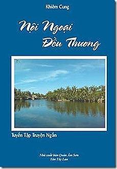 noi-ngoai-deu-thuong-cover