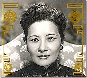 Madame-Chiang-Kai-shek