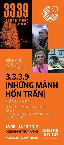 DT-TrinhDienDaThoai-poster