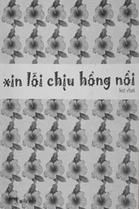 xinloichiuhongnoi