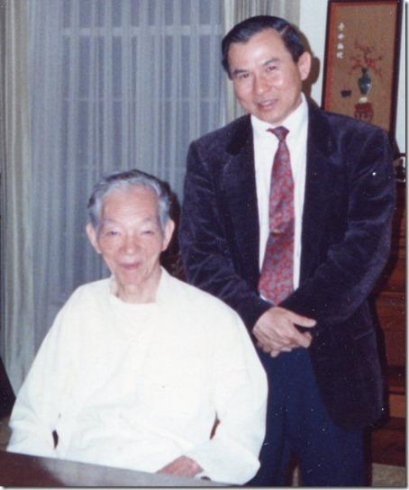 DaMau2_GsPHAMBIEUTAM1990