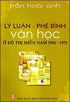 VHDTMN - Cover