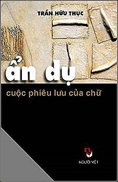 An Du cover