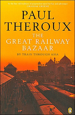 Great Railway Bazaar cover