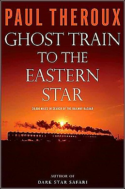 ghost.train.to.the.eastern.star.cover