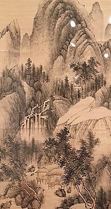 Scholar in a Mountainous Landscape - Nakabayashi Chikkei