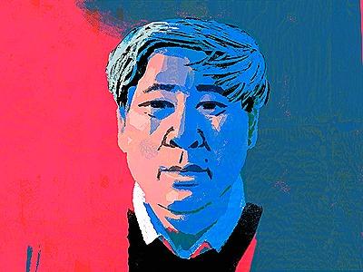 Yan Lianke - Tatsuro Kiuchi