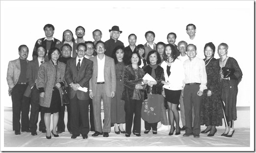 Nhật TIến và Các Nhà Văn Nhà Báo Quận Cam