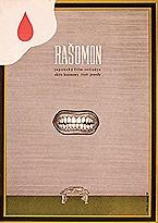 Rashomon minimalist