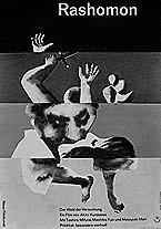 rashomon West German poster