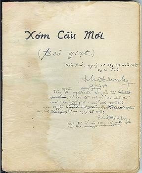 XCM- Tặng Nguyên