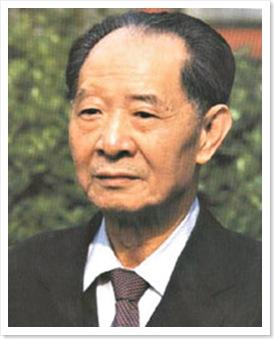 Hu Yao Bang portrait