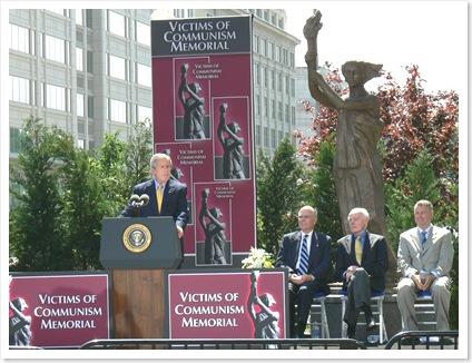 Victim of Comunism memorial