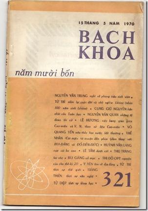 Bach-Khoa-1970