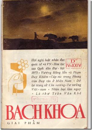 Bach-Khoa-D-1975