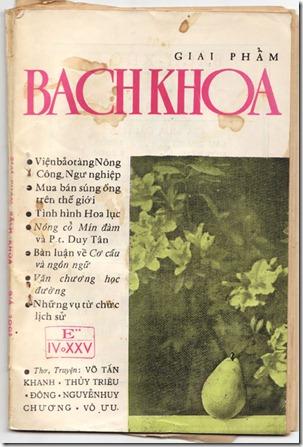 Bach-Khoa-R-1975
