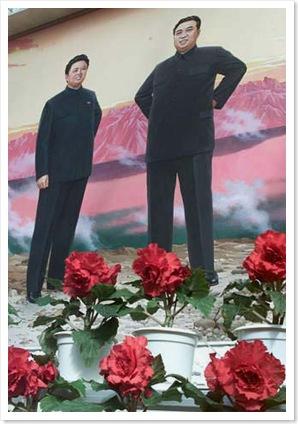 kim jong with flower