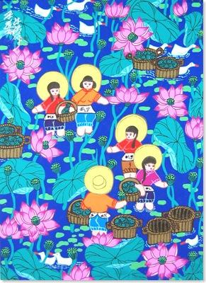 gathering lotus painting
