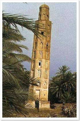 anah_minaret