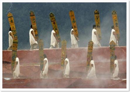 Minorities with totem poles